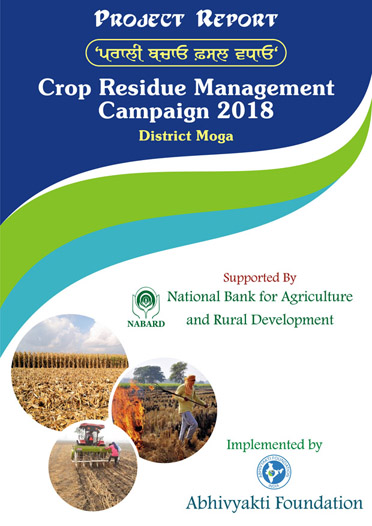 Crop Residue Management